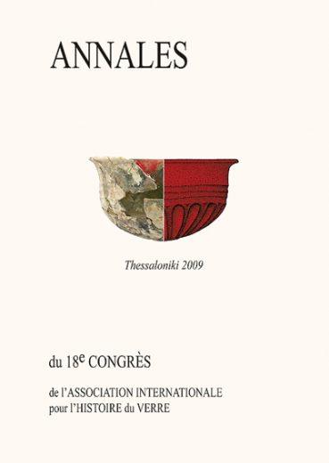 ANNALES du 18e Congrès - Εκδόσεις Ζήτη