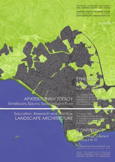Αρχιτεκτονική Τοπίου, Τόμος ΙΙI. Εκπαίδευση, Έρευνα, Εφαρμοσμένο Έργο - Εκδόσεις Ζήτη