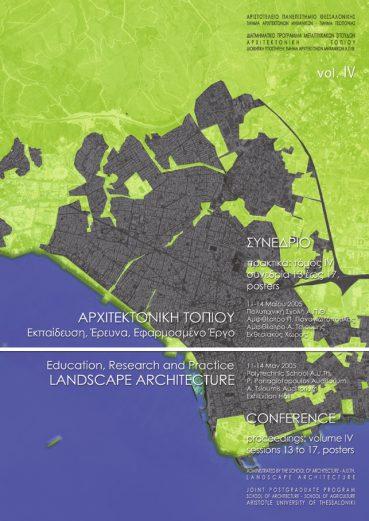 Αρχιτεκτονική Τοπίου, Τόμος ΙV. Εκπαίδευση, Έρευνα, Εφαρμοσμένο Έργο - Εκδόσεις Ζήτη