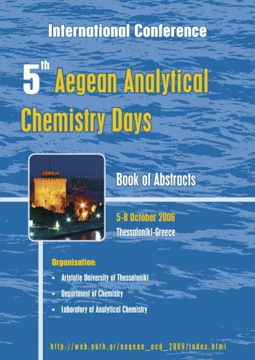 5th Aegean Analytical Chemistry Days. International Conference - Εκδόσεις Ζήτη