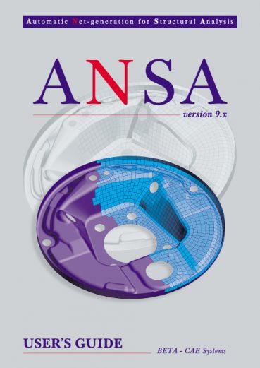 ANSA, version 9.x - Εκδόσεις Ζήτη