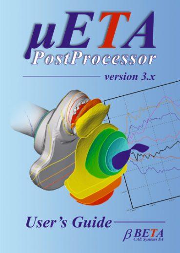 μΕΤΑ PostProcessor version 3.x - Εκδόσεις Ζήτη
