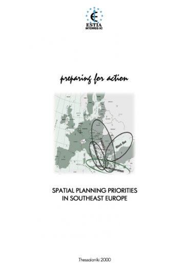 Spatial Planning Priorities in Southeast Europe - Εκδόσεις Ζήτη