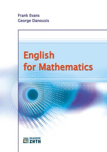English for Mathematics - Εκδόσεις Ζήτη