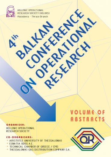 4th Balkan Conference Operational Research - Εκδόσεις Ζήτη