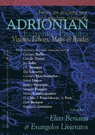 Adrionian - Εκδόσεις Ζήτη
