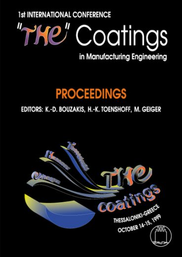 """THE"" Coatings in Manufacturing Engineering - Εκδόσεις Ζήτη"