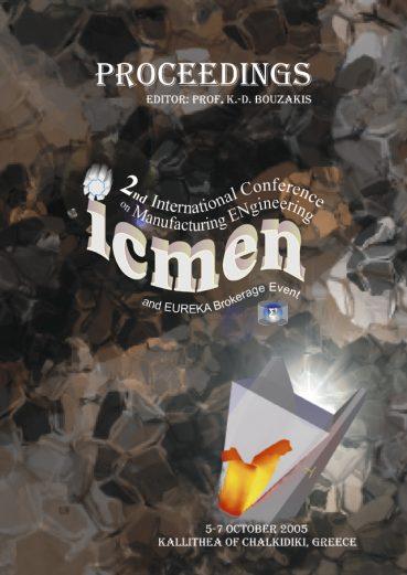 icmen, 2nd International Conference on Manufacturing ENgineering - Εκδόσεις Ζήτη