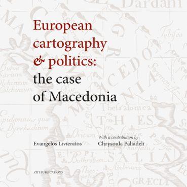 European Cartography and Politics: The Case of Macedonia - Εκδόσεις Ζήτη