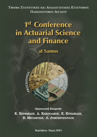 1st Conference in Actuarial Science and Finance at Samos - Εκδόσεις Ζήτη