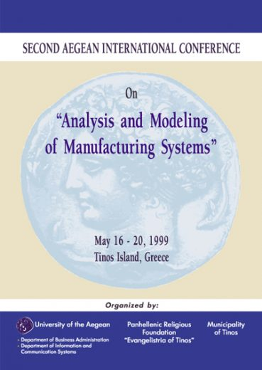 Analysis and Modeling of Manufacturing Systems - Εκδόσεις Ζήτη