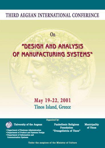 Design and Analysis of Manufacturing Systems - Εκδόσεις Ζήτη