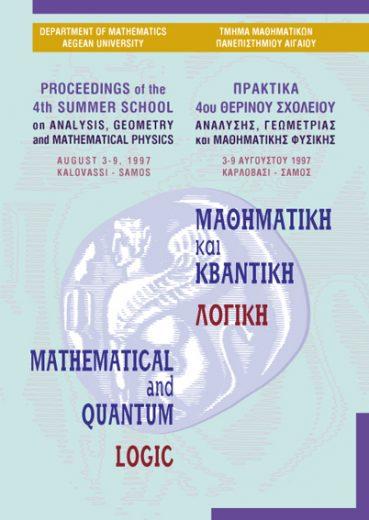 Μαθηματική και κβαντική λογική - Εκδόσεις Ζήτη