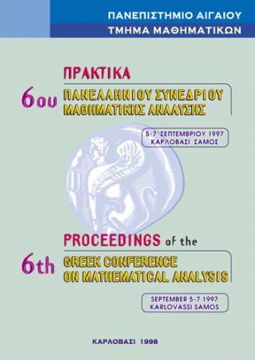 Πρακτικά 6ου Πανελλήνιου συνεδρίου Mαθηματικής Aνάλυσης - Εκδόσεις Ζήτη