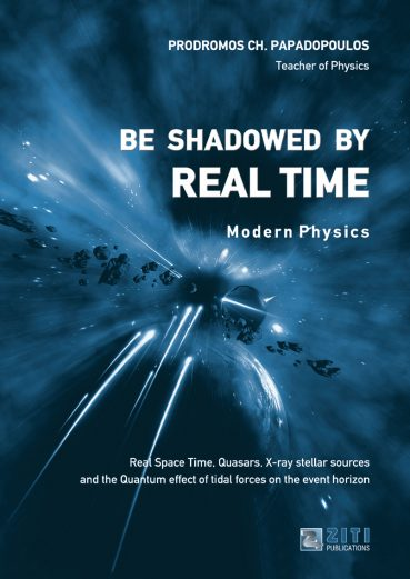 Be Shadowed by Real Time. Modern Physics - Εκδόσεις Ζήτη