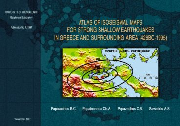 Atlas of isoseismal maps for strong shallow earthquakes in Greece and surrounding area (426BC - 1995) - Εκδόσεις Ζήτη