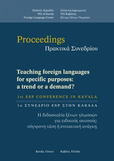 Teaching foreign languages for specific purposes: a trend or a demand? - Εκδόσεις Ζήτη