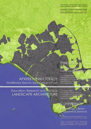 Αρχιτεκτονική Τοπίου, Τόμος Ι. Εκπαίδευση, Έρευνα, Εφαρμοσμένο Έργο - Εκδόσεις Ζήτη