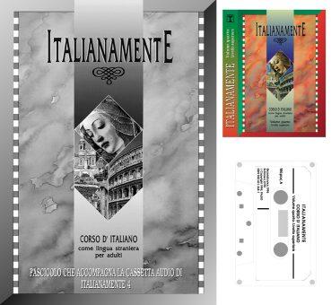 Italianamente, Volume quatro, cassetta audio - Εκδόσεις Ζήτη