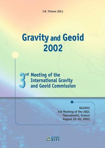 Gravity and Geoid 2002 - Εκδόσεις Ζήτη