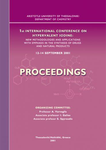 1st International Conference in: Hypervalent Iodine - Εκδόσεις Ζήτη