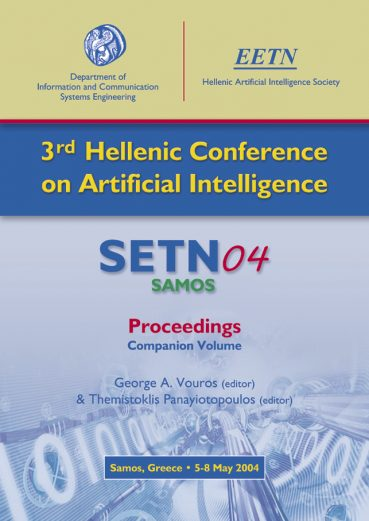 3rd Hellenic Conference on Artificial Intelligence - Εκδόσεις Ζήτη