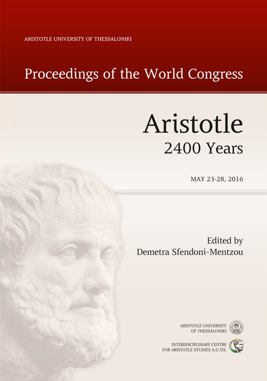 "Proceedings of the World Congress ""Aristotle 2400 Υears"""