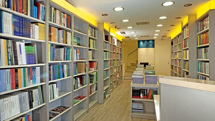 Βιβλιοπωλείο Αθήνας - Εγκαταστάσεις Εκδόσεων Ζήτη