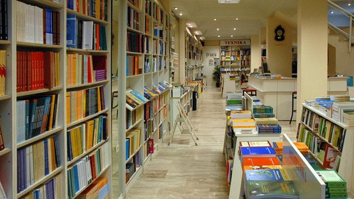 Βιβλιοπωλείο Θεσσαλονίκης - Εγκαταστάσεις Εκδόσεων Ζήτη